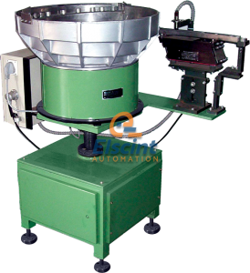 Advantage-of-using-a-linear-vibrator-for-feeding-to-Centreless-grinding-machines